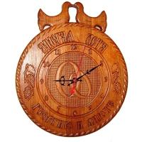 Часы подарочные свадебные (с именами)