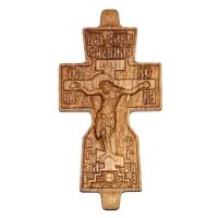Крест параманный с распятием