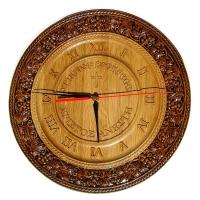 """Часы """"Христос Воскресе"""""""
