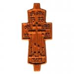 Крест параманный без распятия